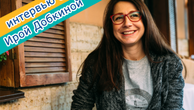 oblogka_interviu