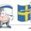 Швеция с еврейским акцентом. Часть третья: Национальный характер шведов.